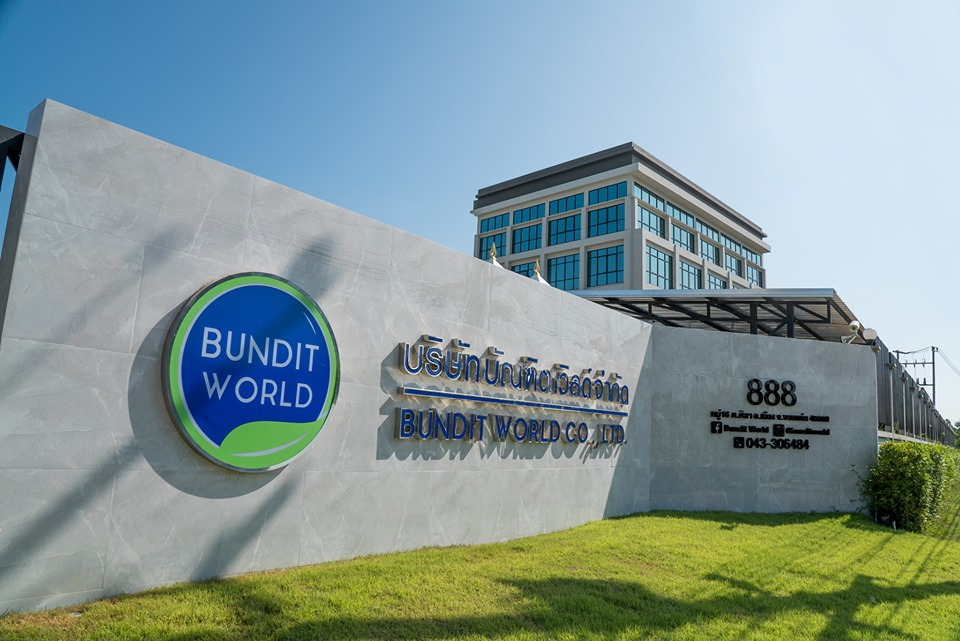 BUNDIT WORLD